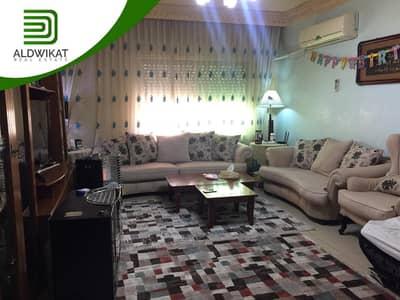 فلیٹ 3 غرف نوم للبيع في المدينة الرياضية، عمان - شقة شبة ارضية للبيع في المدينة الرياضية   244 م2