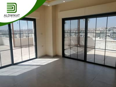 فلیٹ 3 غرف نوم للبيع في أم أذينة، عمان - شقة طابق اخير مع روف دوبلكس طابقية للبيع في ام اذينة | 270 م2