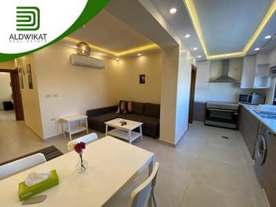 فلیٹ 1 غرفة نوم للبيع في أم أذينة، عمان - شقة مفروشة طابق ثالث للبيع في ام اذينة | 110 م2