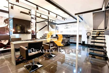 Shop for Sale in Um Uthaynah, Amman - A very luxurious ladies salon with excellent income for sale in the most prestigious areas of Um Uthaynah