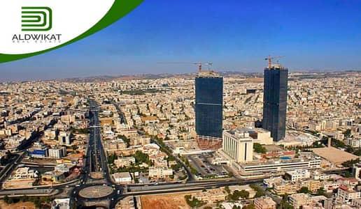 ارض تجارية  للبيع في عبدون، عمان - ارض تجارية للبيع في عبدون | 1581 م2