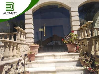 فیلا 7 غرف نوم للبيع في دابوق، عمان - فيلا مستقلة للبيع في دابوق | 700 م2