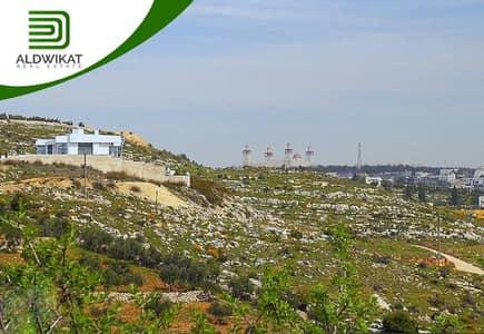 ارض سكنية  للبيع في شفا بدران، عمان - أرض سكنية 510 م2 للبيع في شفا بدران