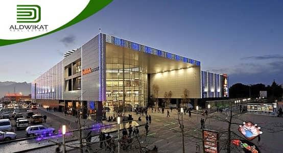 مجمع تجاري  للبيع في النزهة، مادبا - مجمع تجاري للبيع في النزهة | 865م2