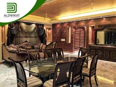 6 Bedroom Villa for Sale in Shafa Badran, Amman - Distinctive independent villa for sale in the most beautiful areas of Shafa Badran | 1100 SQM