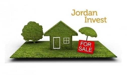 Residential Land for Sale in Madaba - ارض مميزة للبيع في اجمل مناطق مادبا مساحة 4 دونم
