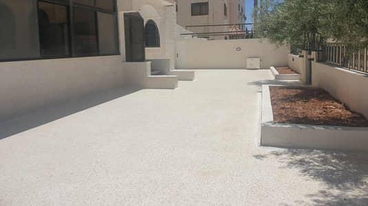 فلیٹ 3 غرف نوم للايجار في عبدون، عمان - شقة أرضية مع ترس وحديقة  فارغة 180 متر في عبدون للإيجار السنوي