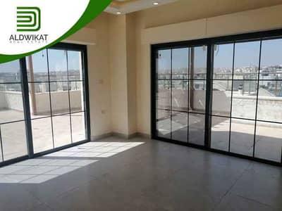 فلیٹ 3 غرف نوم للبيع في أم أذينة، عمان - شقة طابق اخير مع روف دوبلكس طابقية للبيع في ام اذينة مساحة البناء 270 م2 مساحة التراس 130 م2