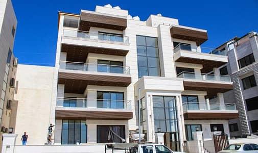 فلیٹ 4 غرف نوم للبيع في دير غبار، عمان - شقة مميزة للبيع طابق اول في اجمل احياء دير غبار مساحة 250 متر