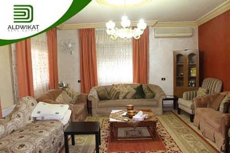 فیلا 7 غرف نوم للبيع في خلدا، عمان - فيلا مستقلة للبيع في خلدا مقابل الانجليزية مساحة البناء 600 م2 مساحة الارض 678 م2
