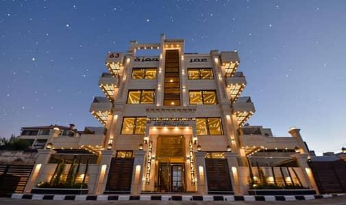 3 Bedroom Flat for Sale in Airport Road, Amman - شقة طابق اول للبيع في اجمل مواقع طريق المطار مساحة الشقة 165 متر
