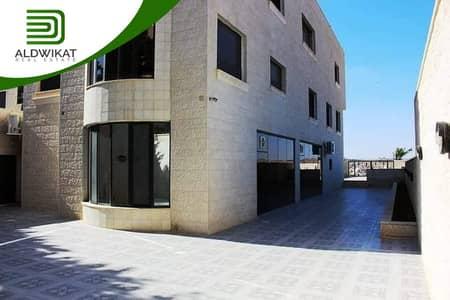 Villa for Sale in Shafa Badran, Amman - فيلا فاخرة جديدة مستقلة للبيع في شفا بدران مساحة البناء 1270 م مساحة الارض 1012 م