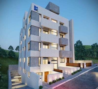 2 Bedroom Flat for Sale in Um Nowarah, Amman - Apartment for sale (under construction) | Um Nowarah
