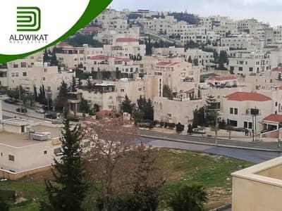 ارض سكنية  للبيع في الجبيهة، عمان - ارض للبيع في الجبيهة بمساحة 879 م