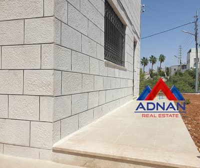 فیلا 3 غرف نوم للايجار في عبدون، عمان - عبدون فيلا مستقلة فارغة للإيجار بسعر مميز