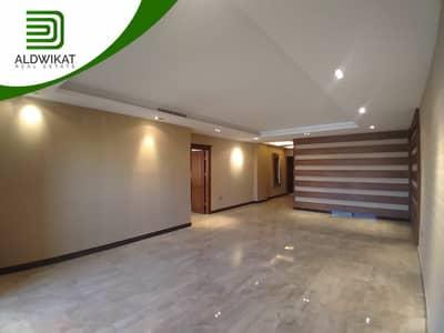 3 Bedroom Flat for Sale in Khalda, Amman - شقة للبيع في عرقوب خلدا طابق ثاني مساحة البناء 218 م