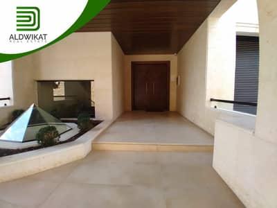 4 Bedroom Villa for Rent in Dabouq, Amman - شقة للايجار في دابوق دوبلكس مساحة البناء 485 م مساحة الحديقة 171 م