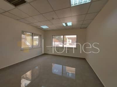 Office for Rent in Mecca Street, Amman - مكتب للإيجار في عمان - شارع مكة ، مساحة المكتب 170 م