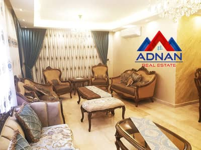 4 Bedroom Flat for Rent in Khalda, Amman - Luxury Furnished Apartment For Rent 4 bedroom ( 2 Master ) 250 m2, 2nd Floor Price Yearly 11,000 JD