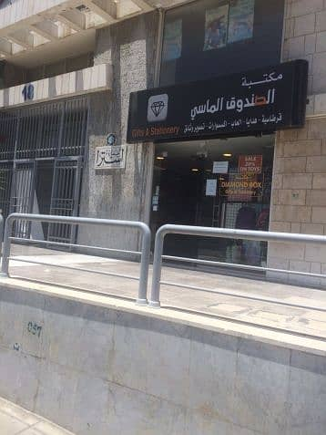Shop for Rent in 1st Circle, Amman - محل للإيجار