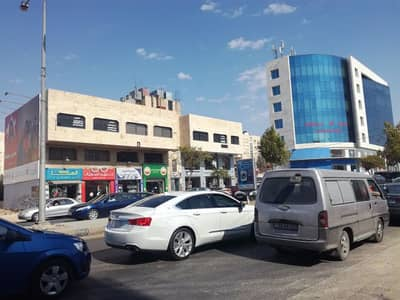 Shop for Rent in Khalda, Amman - Photo