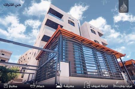 3 Bedroom Flat for Sale in Al Hashmi Al Shamali, Amman - Photo
