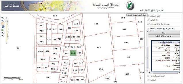 أرض للبيع بقرية جريبا - محافظة الزرقاء 950
