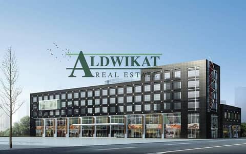 مجمع تجاري  للبيع في الجبيهة، عمان - Photo