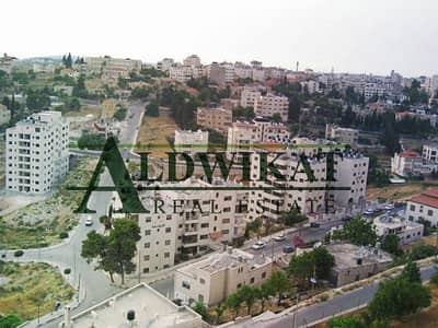 ارض تجارية  للبيع في الجندويل، عمان - Photo