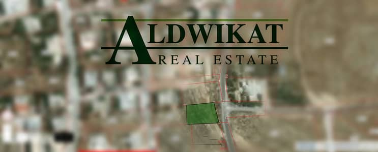 Commercial Land for Sale in Zarqa - Photo