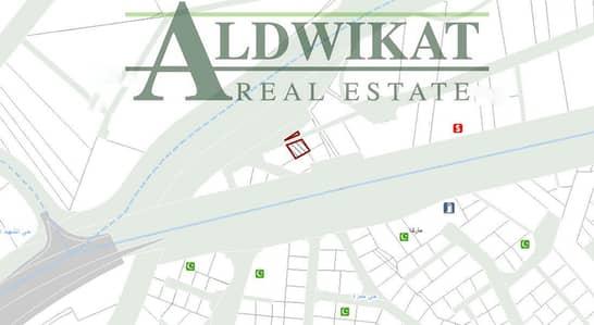 Residential Land for Sale in Khalda, Amman - Photo