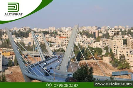 ارض سكنية  للبيع في عبدون، عمان - Photo