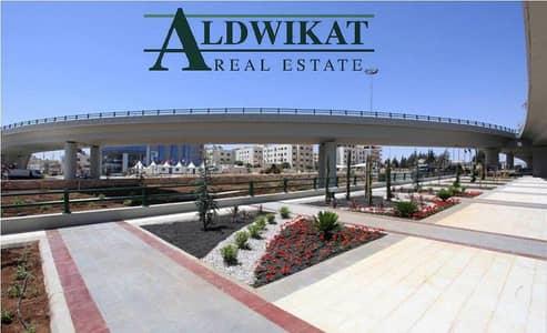 ارض سكنية  للبيع في وادي السير، عمان - Photo