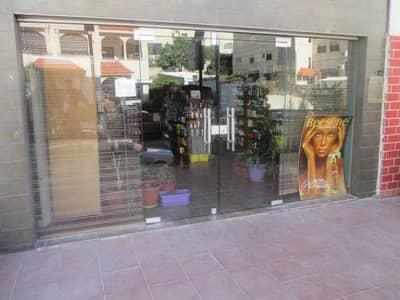 محل تجاري  للبيع في شارع مكة، عمان - Photo