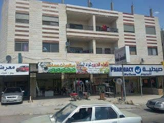 Commercial Building for Sale in Irbid - Photo