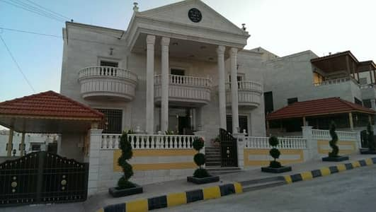 7 Bedroom Villa for Sale in Abu Nsair, Amman - Photo