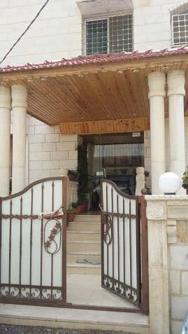 Villa for Sale in Irbid - Photo
